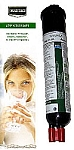 Maytag W10193691 Refrigerator Ice and Water Filter